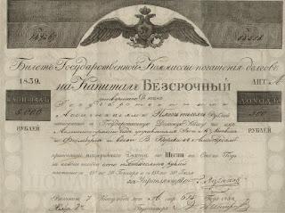 Rente perpetuelle 1839 Russia