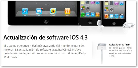 iOS 4.3 para iPhone, iPad y iPod Touch