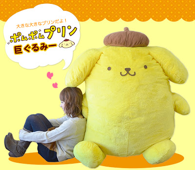 Giant 110 cm Kawaii Pom Pom Purin Plush