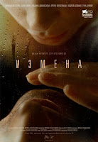 Betrayal (Traicion) (2012) online y gratis