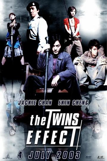 The Twins Effect 1 คู่ใหญ่พายุฟัด 1