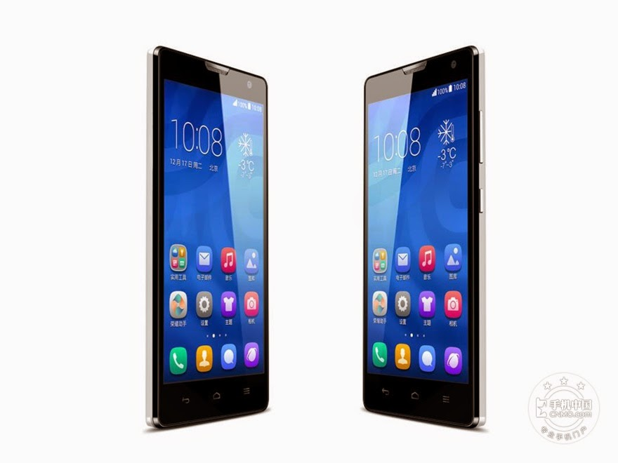 Huawei U8110 - Full phone specifications - GSM Arena