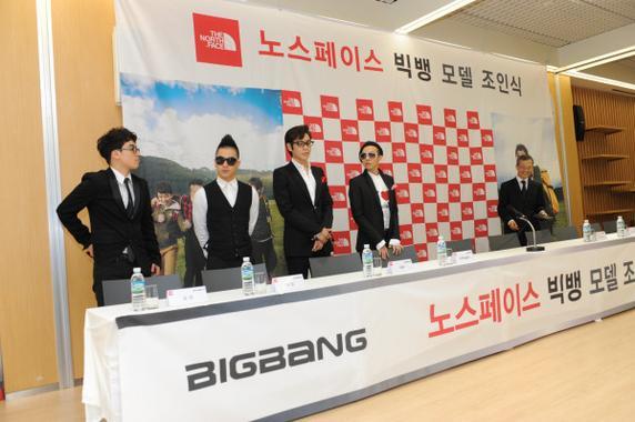 BigBang Eikones 110808_BIGBANG_North-Face-Event_bigbangupdates.com-11