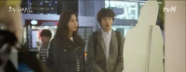 Sinopsis 'Ho Goo's Love' Episode 1 - Bagian 2