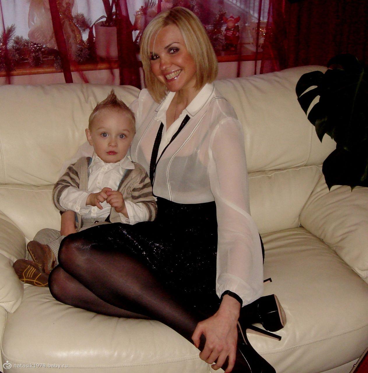 Wearing Moms Pantyhose 95