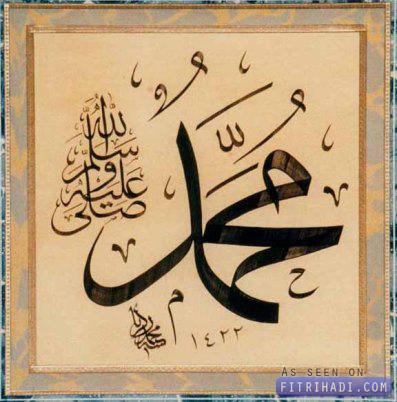 kisah nabi muhammad sejak lahir hingga rasul