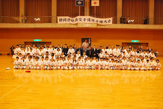 19o.Murasama Shizuoka-Ken Taikai