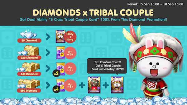 DIAMONDS x TRIBAL COUPLE Free Tribal Cony and Tribal Brown
