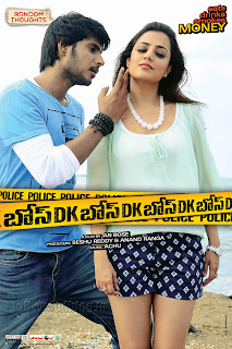 Nisha Agarwal in DK Bose Movie Stunning HQ posters