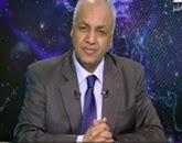 برنامج حقائق و أسرار مع مصطفى بكرى حلقة الجمعه 21-11-2014