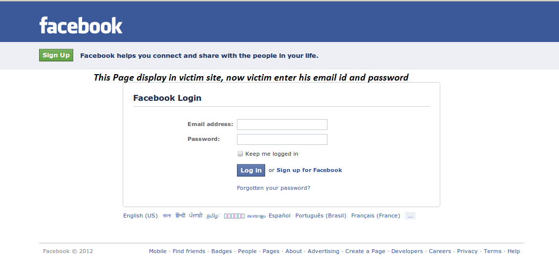 how to know my facebook id