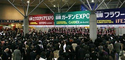 IFEX フラワーEXPO | GARDEX | EXTEPO(幕張メッセ)