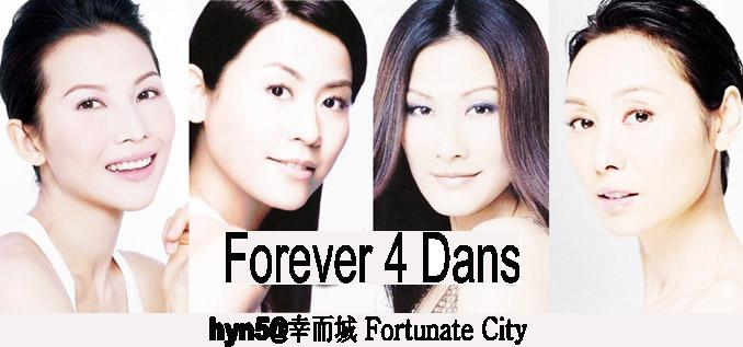 hyn5 @ 幸而城 Fortunate City