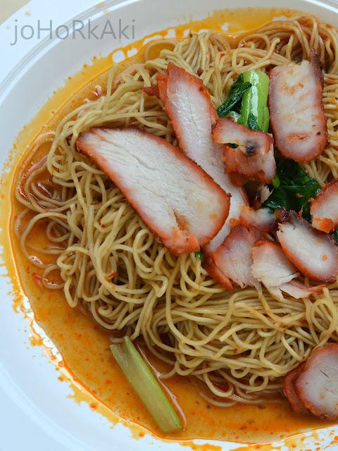 Fs-Wantan-Mee-Chua-Chu-Kang-Singapore-辛福利