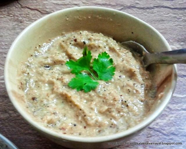 Vengaya chutney [ onion coconut chutney ]