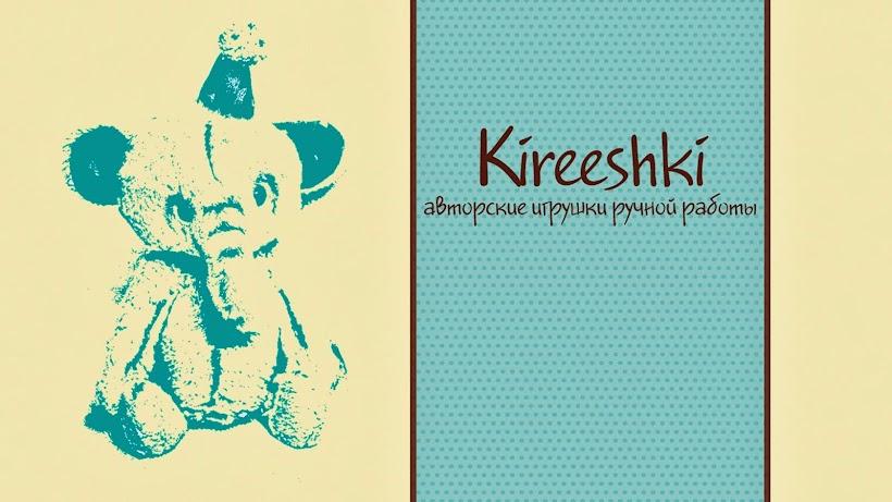 Kireeshki