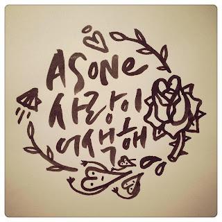 As One (에즈원) - Love Is Awkward (사랑이 어색해)