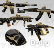 Senjata PBIC 2013 - Point Blank