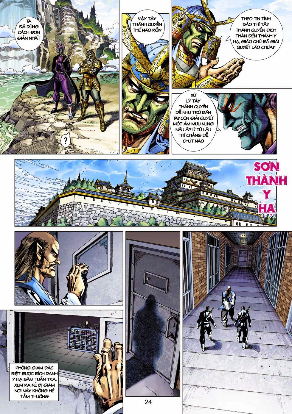 Tân Tác Long Hổ Môn chap 397 - Trang 23