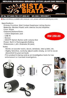 War Ear RM 200