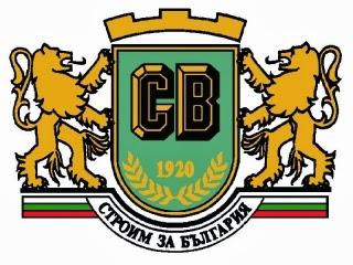 Логото на СВ.