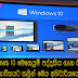 Read this before installing windows 10