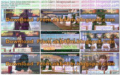 http://4.bp.blogspot.com/-0yF0L1wZ4qk/Vf5_OQji2RI/AAAAAAAAyZE/3XkA2UPVcCk/s400/150919%2BSKE48%2BZERO%2BPOSITION%2B%25E3%2583%258D%25E3%2582%25AF%25E3%2582%25B9%25E3%2583%2588%25E3%2582%25BB%25E3%2583%25B3%25E3%2582%25BF%25E3%2583%25BC%25E3%2581%25AF%25E8%25AA%25B0%25E3%2581%25A0%25EF%25BC%2581%25EF%25BC%259F60%25E5%2588%2586%25E7%25B7%258A%25E6%2580%25A5%25E7%2594%259F%25E8%25A8%258E%25E8%25AB%2596SP.mp4_thumbs_%255B2015.09.20_17.40.01%255D.jpg