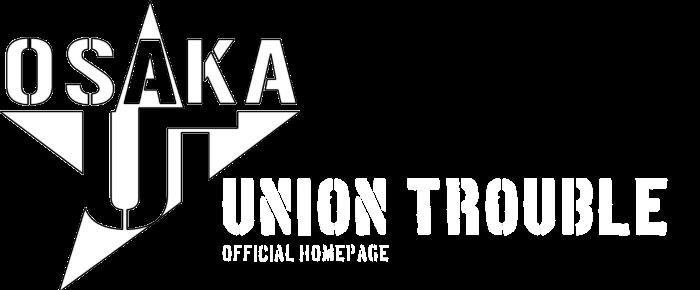 UNION TROUBLE
