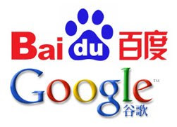 Baidu VS. Google