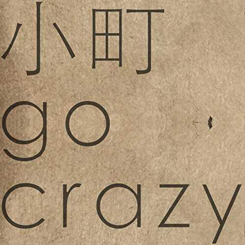 [Single] 小町 go crazy – seesaw (2015.11.10/MP3/RAR)