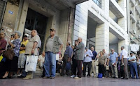 Ουρές στο ΙΚΑ από συνταξιούχους που δήλωσαν λάθος ΑΜΚΑ και ΑΦΜ