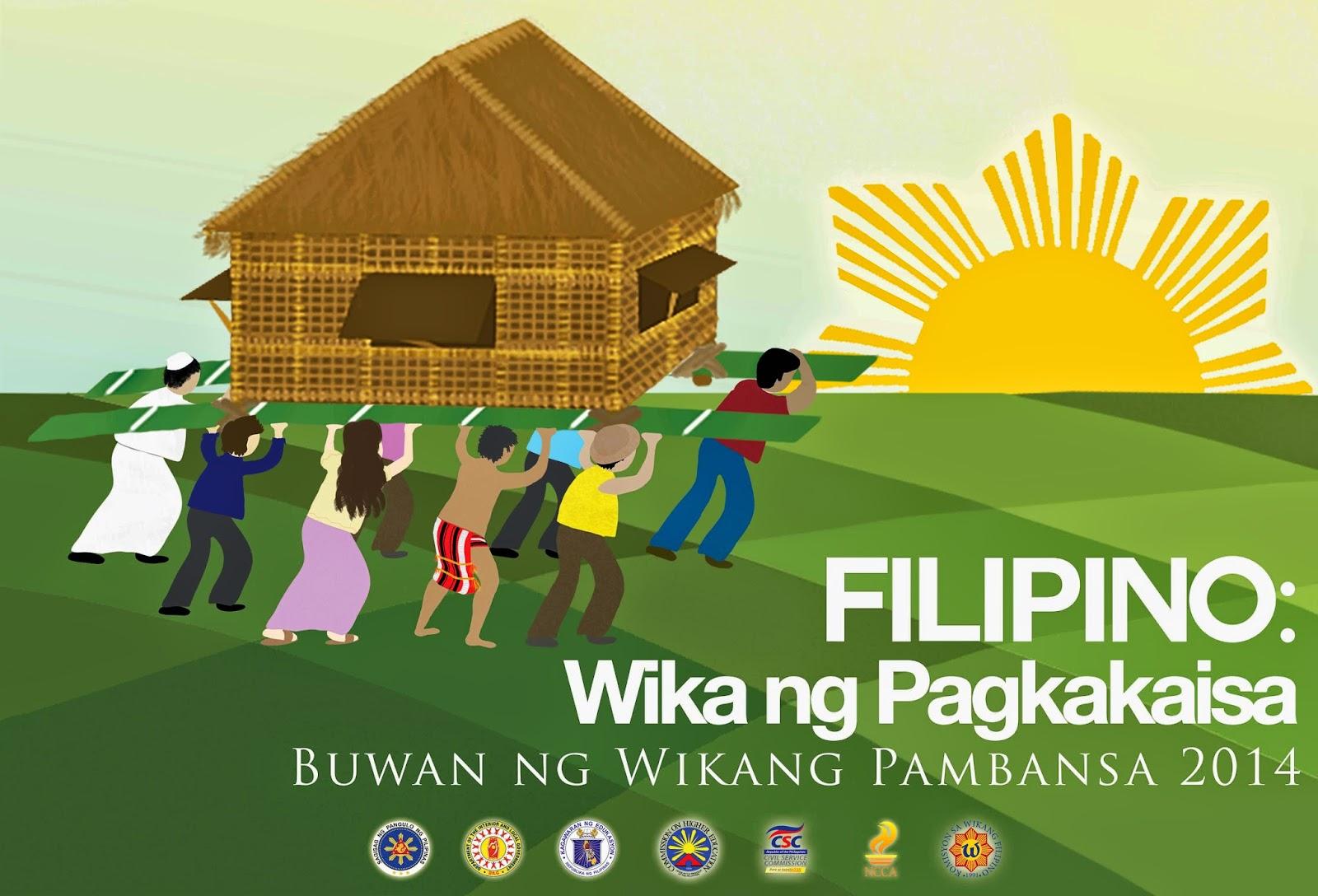 Filipino : Wika ng Pagkakaisa, Buwan ng Wikang Pambansa 2014