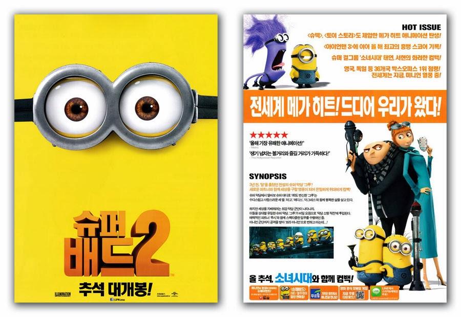 Http://www.ebay.com/itm/despicable-me-2-movie-poster-2013-steve-carell