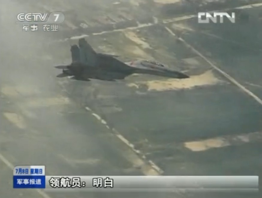 Sino-Flanker Fighter Jets in Action | Global Military Review