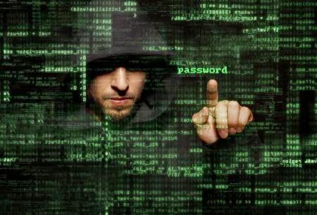 Como detectar Hackers