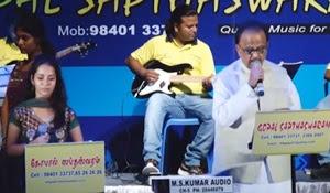 """Sundari Kannal by Dr.SPB in Gopal Sapthaswaram on """"Naanum Raajuvum"""" Show"""
