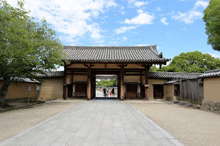 East Main Gate
