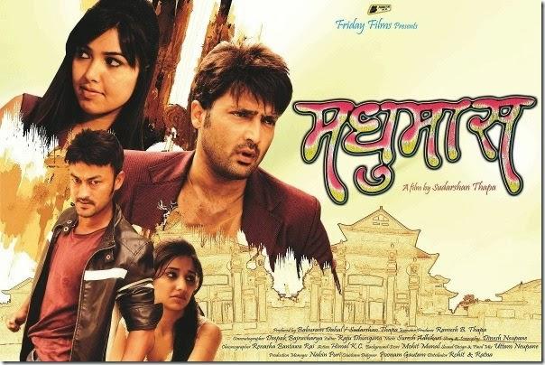 nepali tamil full movie watch movie with english subtitles