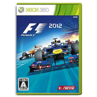 [Xbox360] [F1 2012] ISO (JPN) Download
