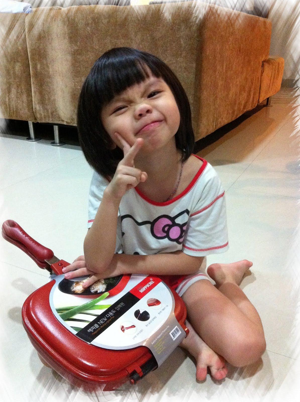 Xiao Call
