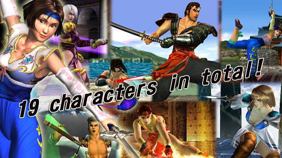 SOULCALIBUR v1.0.1 for Android