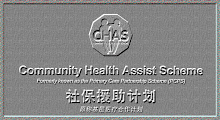 CHECK HERE for Community Health Assist Scheme info.
