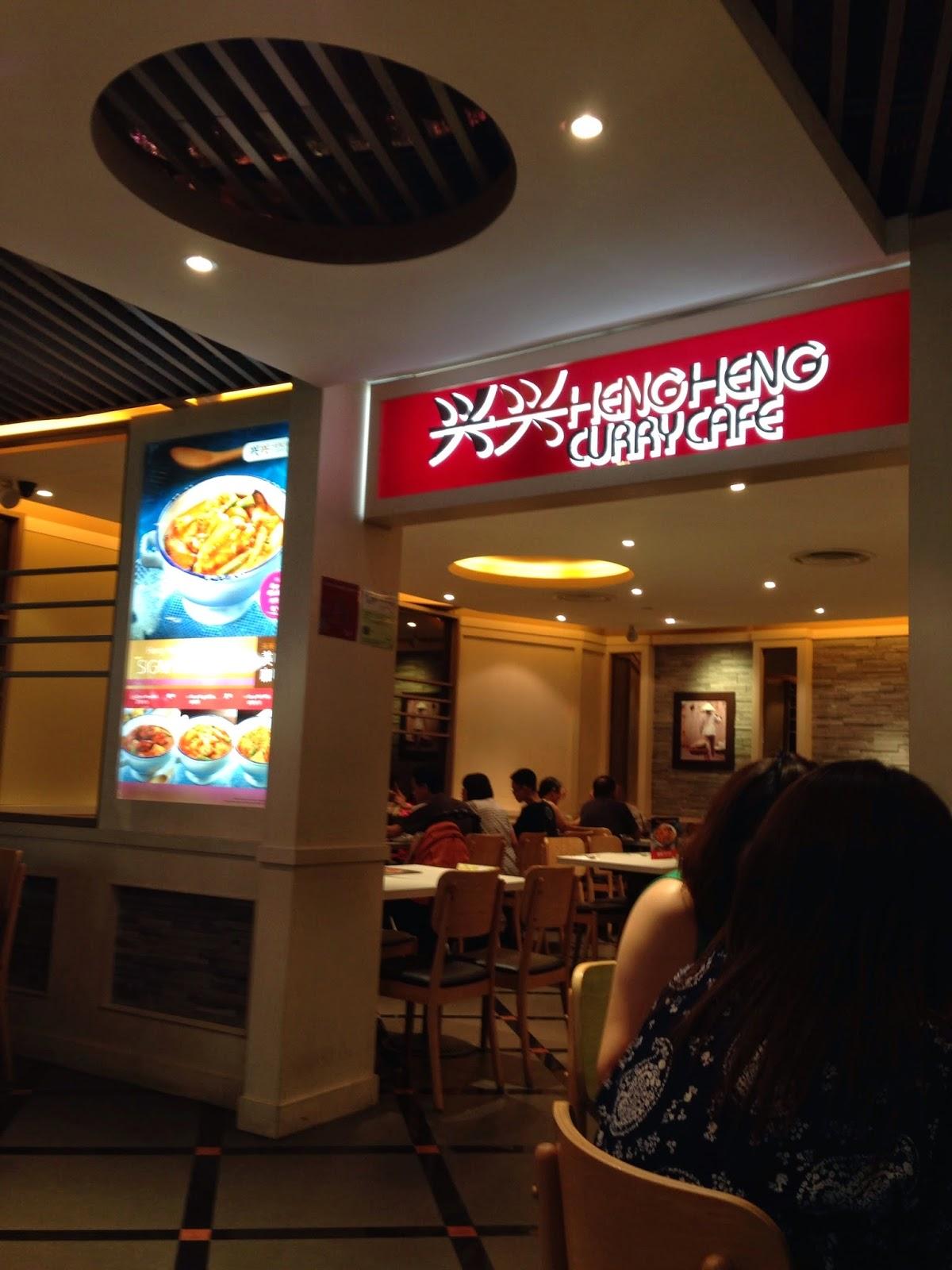 Heng Heng Curry Cafe