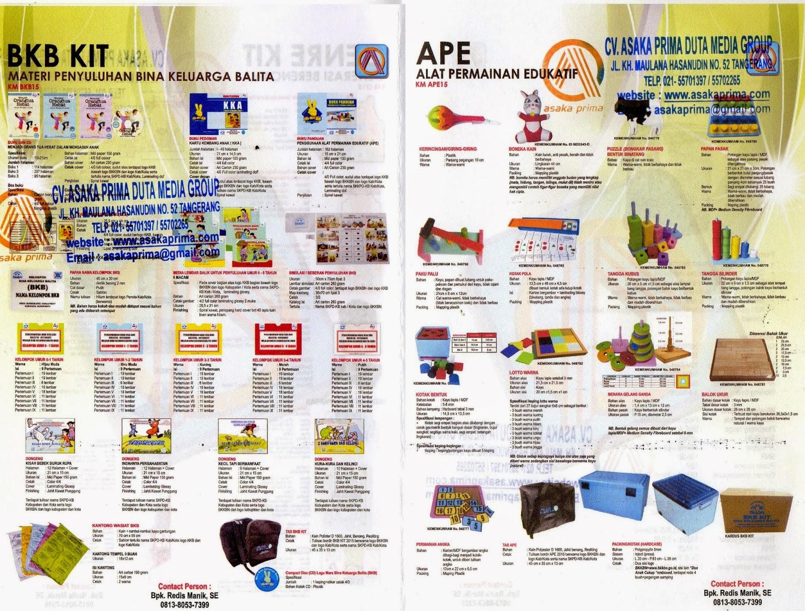 bkb kit  2015, bkbkit 2015,bkb-kit,jual bkb kit,BKB-Kit alat peraga edukatif, bkb kit -ape kit, bkb-ape kit dak bkkbn 2015, bkbkit ape kit dakbkkbn, bkb ape-kit bkkbn2015, bkb kit ape bkkbn, bkb-kit ape kit dakbkkbn 2015, bkb permainan edukatif , Buku bkb kit,tas bkb kit,materi penyuluhan bkb kit,sarana media penyuluhan kb,buku bkb kit,buku bkb kit 2015