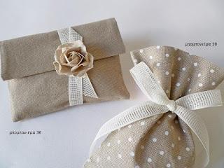 μπομπονιερα γαμου φακελος ρομαντικη vintage με λουλουδι λινατσα γαζα μπεζ- μπομπονιερα γαμου ρομαντικη πουγκι μπεζ λινατσα ψαθα γαζα