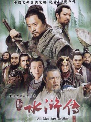Tân Thủy Hử - All Men Are Brothers (2011) - Thuyết Minh - 86/86