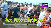 Telangana CM KCR takes Godavari Pushkara bath at Dharmapuri with Family