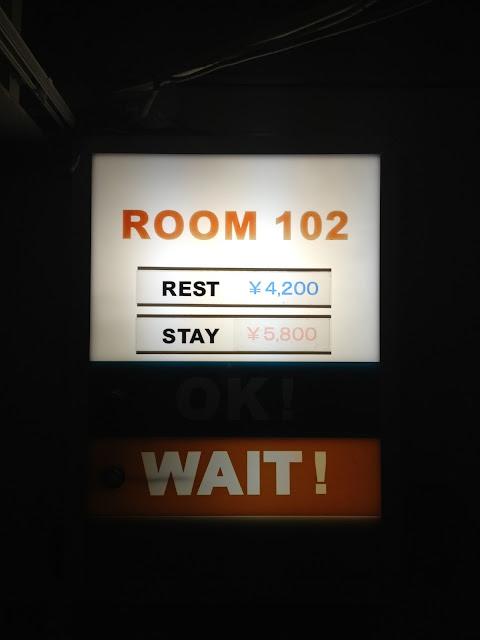 南陽市のラブホテル HOTELふたりの夢を叶えましょう-102号室-