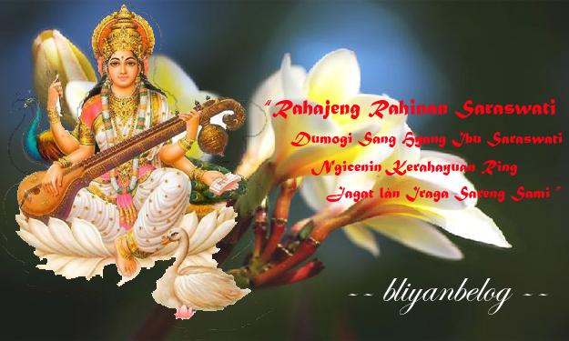 Rahajeng Saraswati Nov. 2011.jpg