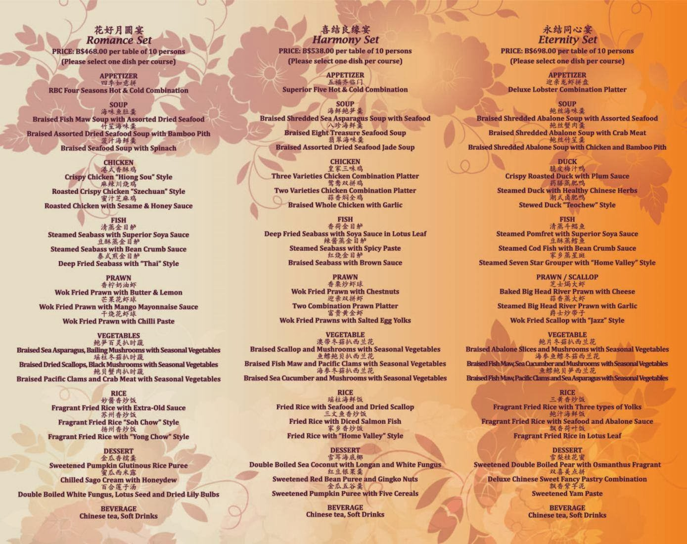 Aszbrunei seasons restaurant introduced chinese wedding for Table 52 gaborone menu